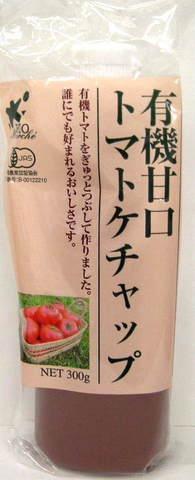 ビオマーケット 有機トマトケチャップ甘口 300g