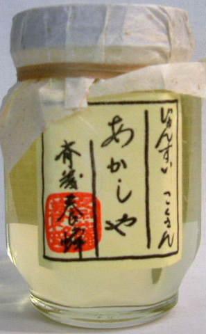 斎藤養蜂 アカシヤ蜜(国産純粋蜂蜜) 170g