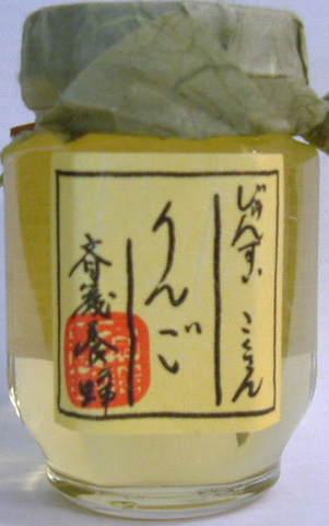 斎藤養蜂 りんご蜜(国産純粋蜂蜜) 170g