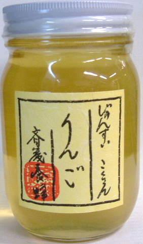 斎藤養蜂 りんご蜜(国産純粋蜂蜜) 500g