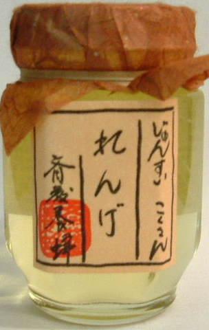 斎藤養蜂 れんげ蜜(国産純粋蜂蜜) 170g