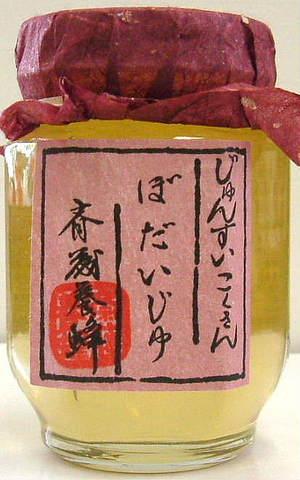 斎藤養蜂 ぼだいじゅ蜜(国産純粋蜂蜜) 170g