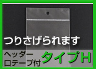 OPPタイプCH12-23袋(透明)100枚税込