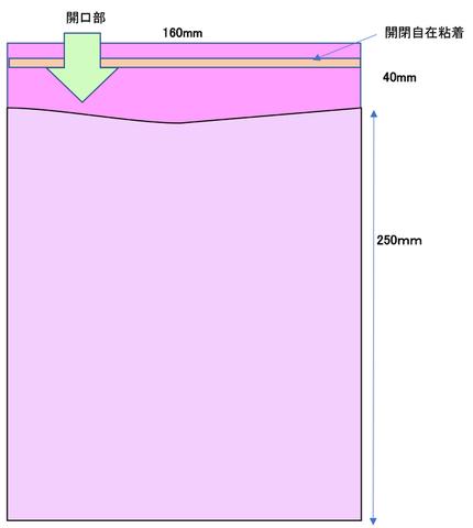 紫外線カットOPP袋商品番号UV T16-25【B6・単行本】 500枚
