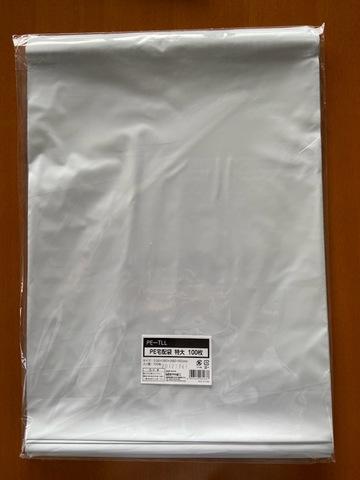 宅配ポリ袋 特大 グレー/白 1ケース(1000枚)