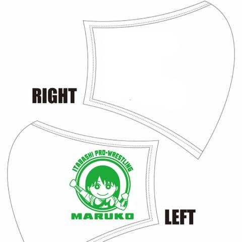【水着素材マスク】MARUKOロゴ Kids用