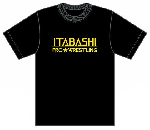 【Tシャツ】いたプロ 2021モデルver1