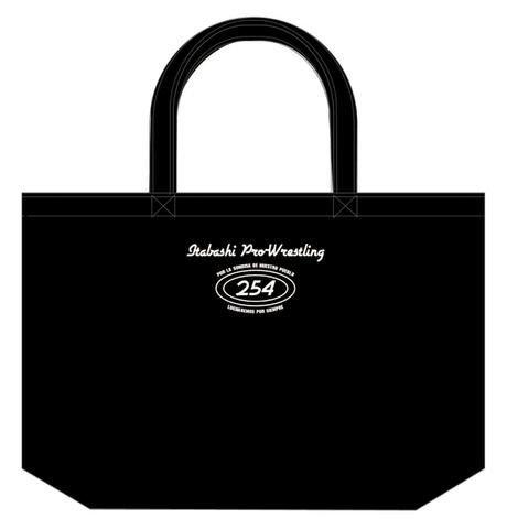 【お買い物バッグ】254マーク