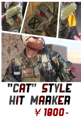 """CAT"" style HIT Marker"