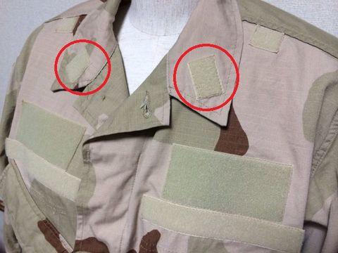 【オプション】階級章部分にベルクロ縫い付け