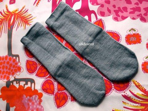 ウールシルク先丸靴下(冬季限定)