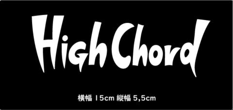HIGH CHORD LOGO(2) ステッカー