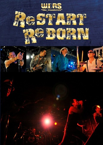 【完売】【DVD】WDRS ReSTART ReBORN