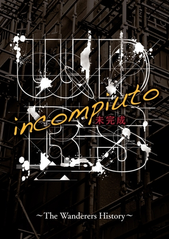 【DVD+CD】incompiuto 未完成 〜The Wanderers History〜