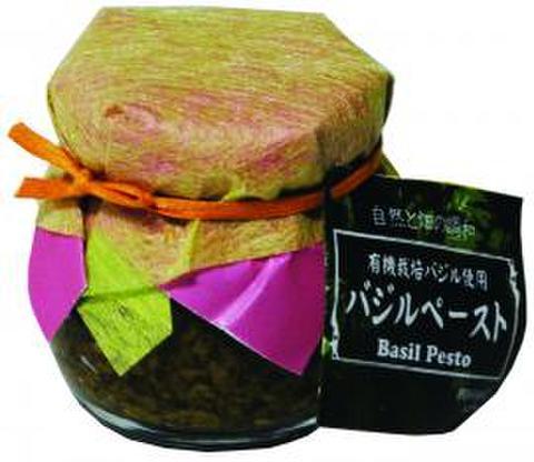 有機栽培バジル使用 バジルペースト
