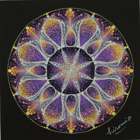 点描曼荼羅「私は心のままに生きる」