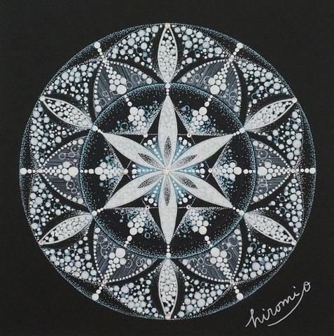 点描曼荼羅「あなたの道を進む」