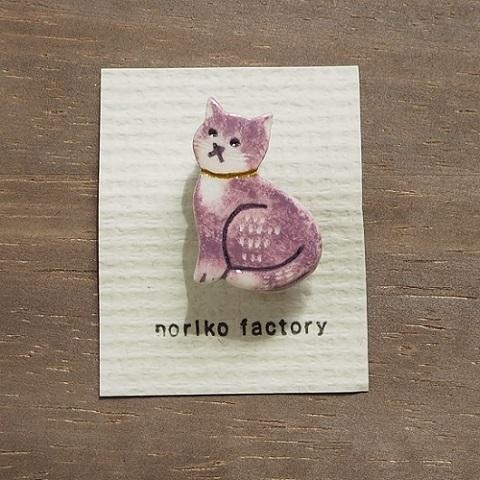 おすわりねこブローチ・紫(norikofactory)
