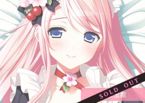 【キャンセル予備分】桜菜々子 10周年記念ご奉仕抱き枕カバー