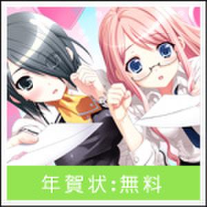 【無料】 2012年年賀状 二次受付