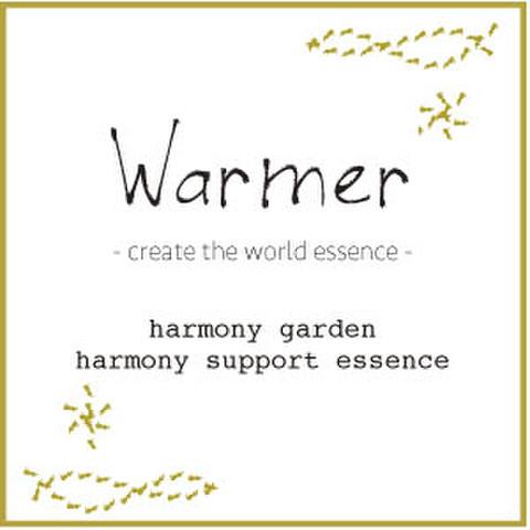 ☆warmer(自己受容・たましいの器としてのからだ)