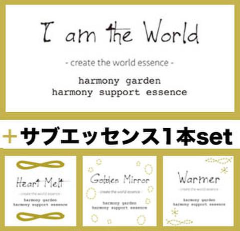 【create the world】メインエッセンス+サブエッセンス1本セット