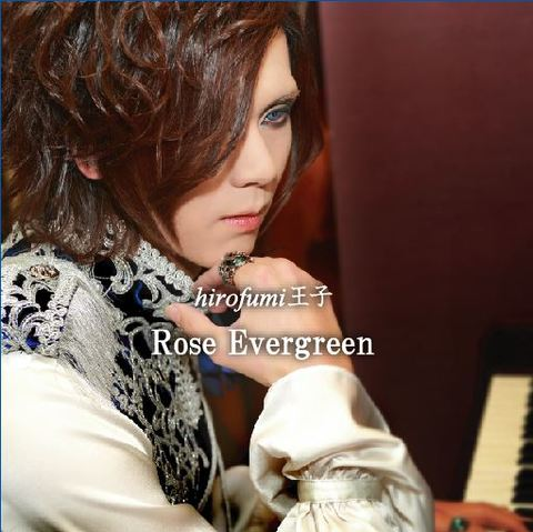 Rose Evergreen