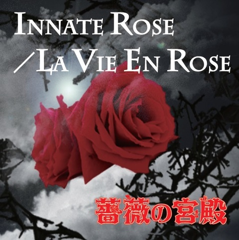INNATE ROSE/LA VIE EN ROSE