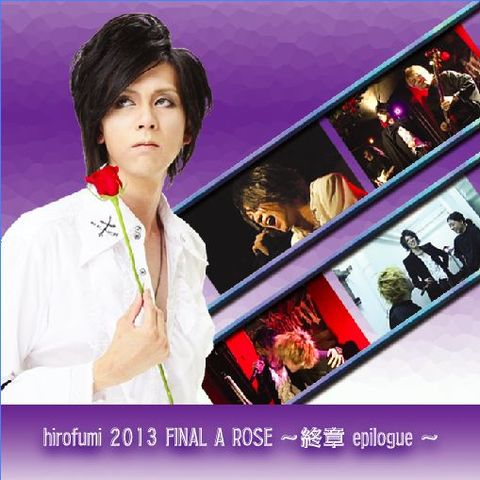 hirofumi 2013 FINAL A ROSE~終章 epilogue~