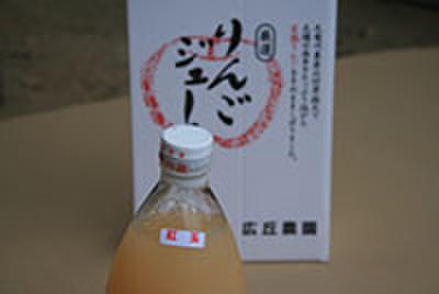 紅玉ミックスジュース(2本入り)