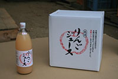 リンゴジュース(6本入り)