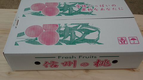 黄金桃(3k箱)