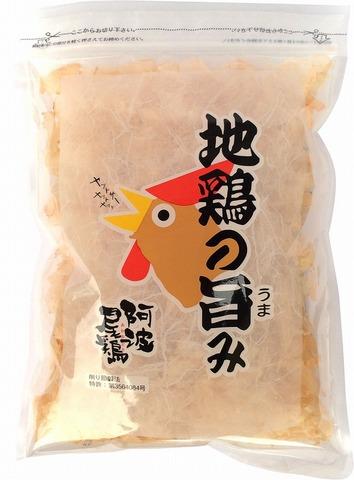 阿波尾鶏むね肉削り節