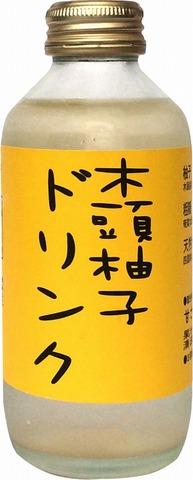 木頭柚子ドリンク 30本