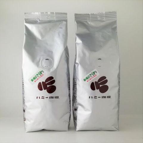 季節の極上コーヒー(珈琲のさえずり)500g