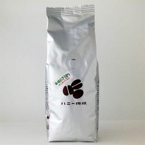 季節の極上コーヒー(珈琲のさえずり)250g