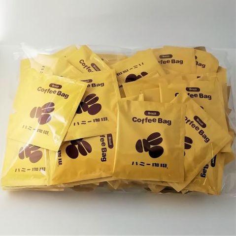 コーヒーバッグ ブラジル 100枚セット