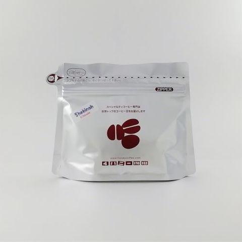 エルサルバドル『シェキナ』100g