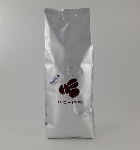 エルサルバドル『シェキナ』250g