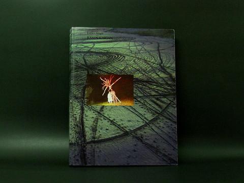 Lieko Shiga|RASEN KAIGAN | album | 志賀理江子 | 螺旋海岸 写真集