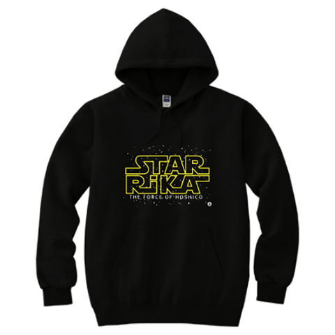 HOSHICO / THE FORCE OF HOSHICO Hooded Sweatshirt Black