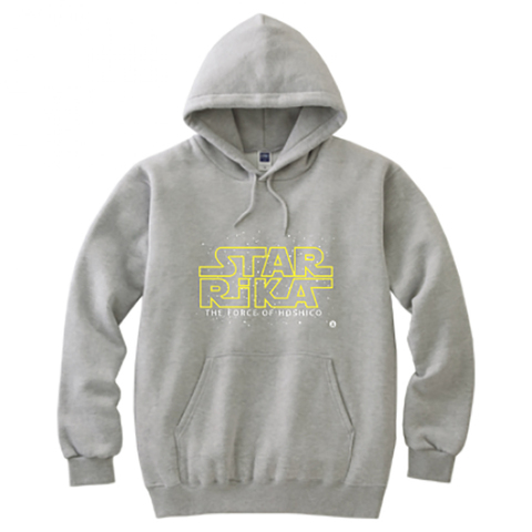 HOSHICO / THE FORCE OF HOSHICO Hooded Sweatshirt Gray