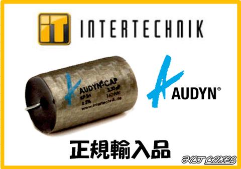 【INTERTECHNIK】AUDYN SNシリーズ フィルムコンデンサー SN-4.70μF
