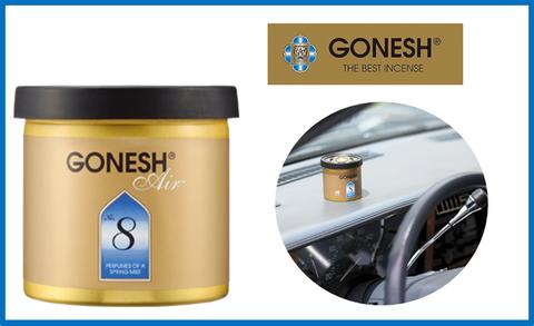 【GONESH】 NO.8 GEL AIR FRESHENER ジェルエアフレッシュナー