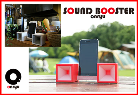 【ONRYU】ONRYU SOUND BOOSTER