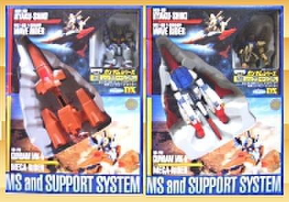 バンプレスト DX ガンダムシリーズ MS and サポートシステム  全2種セット 【未開封新品】