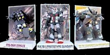バンプレスト 機動戦士ガンダム パッケージアートフィギュア 全3種セット 【未開封新品