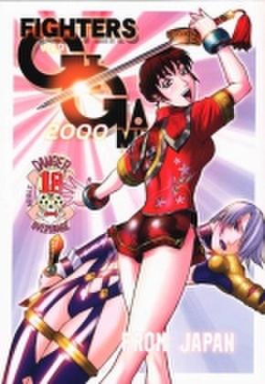 同人誌 ふろむじゃぱん FIGHTERS GIGA MIX Vol.9【新品】