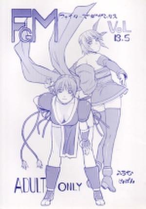 同人誌 ふろむじゃぱん FIGHTERS GIGA MIX Vol.13.5【新品】