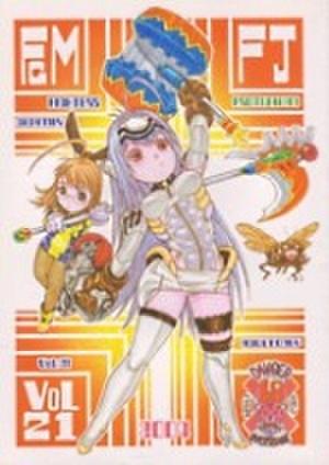 同人誌 ふろむじゃぱん FIGHTERS GIGA MIX Vol.21【新品】